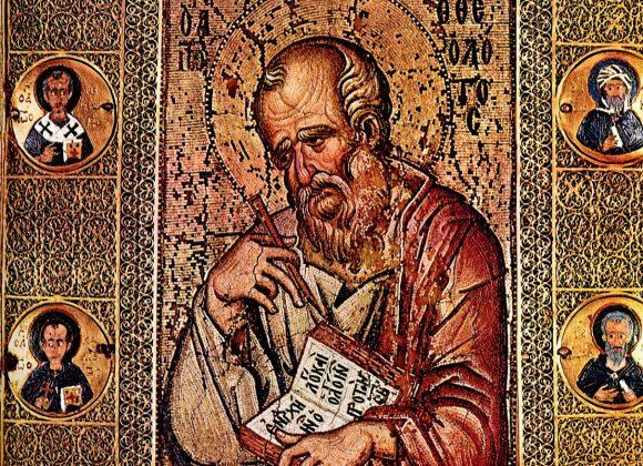 Άγιος Ιωάννης ο Θεολόγος (8 Μαΐου) και Επέτειος Εγκαινίων του Ιερού μας Ναού.