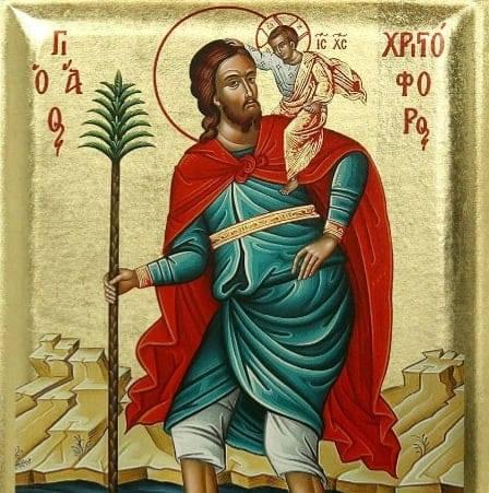 Ο Άγιος Χριστοφόρος