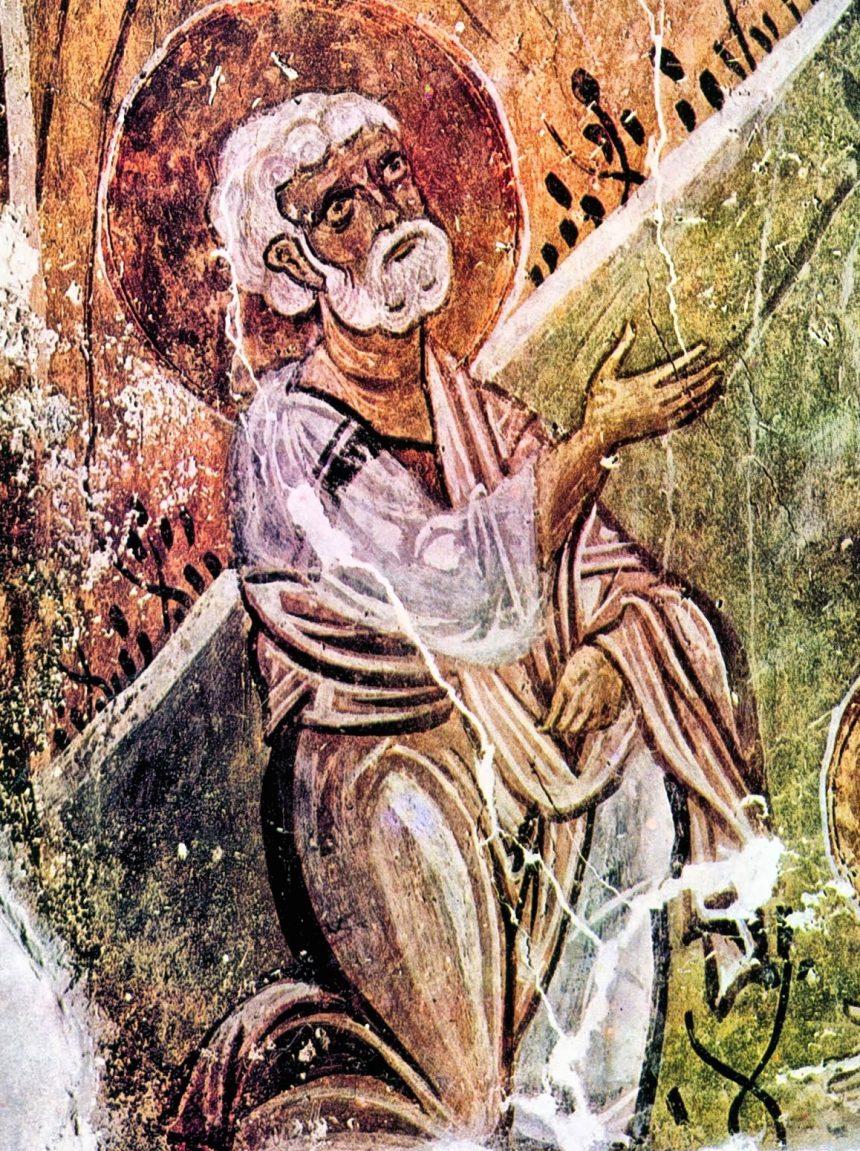 Ο Απόστολος Πέτρος