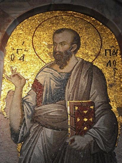 Απόστολος Παύλος : Μη φοβού
