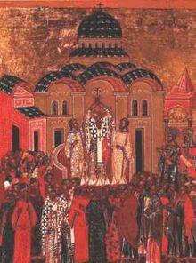 Λόγος στην Ύψωση του Τιμίου Σταυρού και στην Αγία Ανάσταση, Αγίου Σωφρονίου Αρχιεπισκόπου Ιεροσολύμων