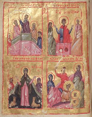 Λόγος εἰς τήν Ὕψωσιν τοῦ Τιμίου καί Ζωοποιοῦ Σταυροῦ