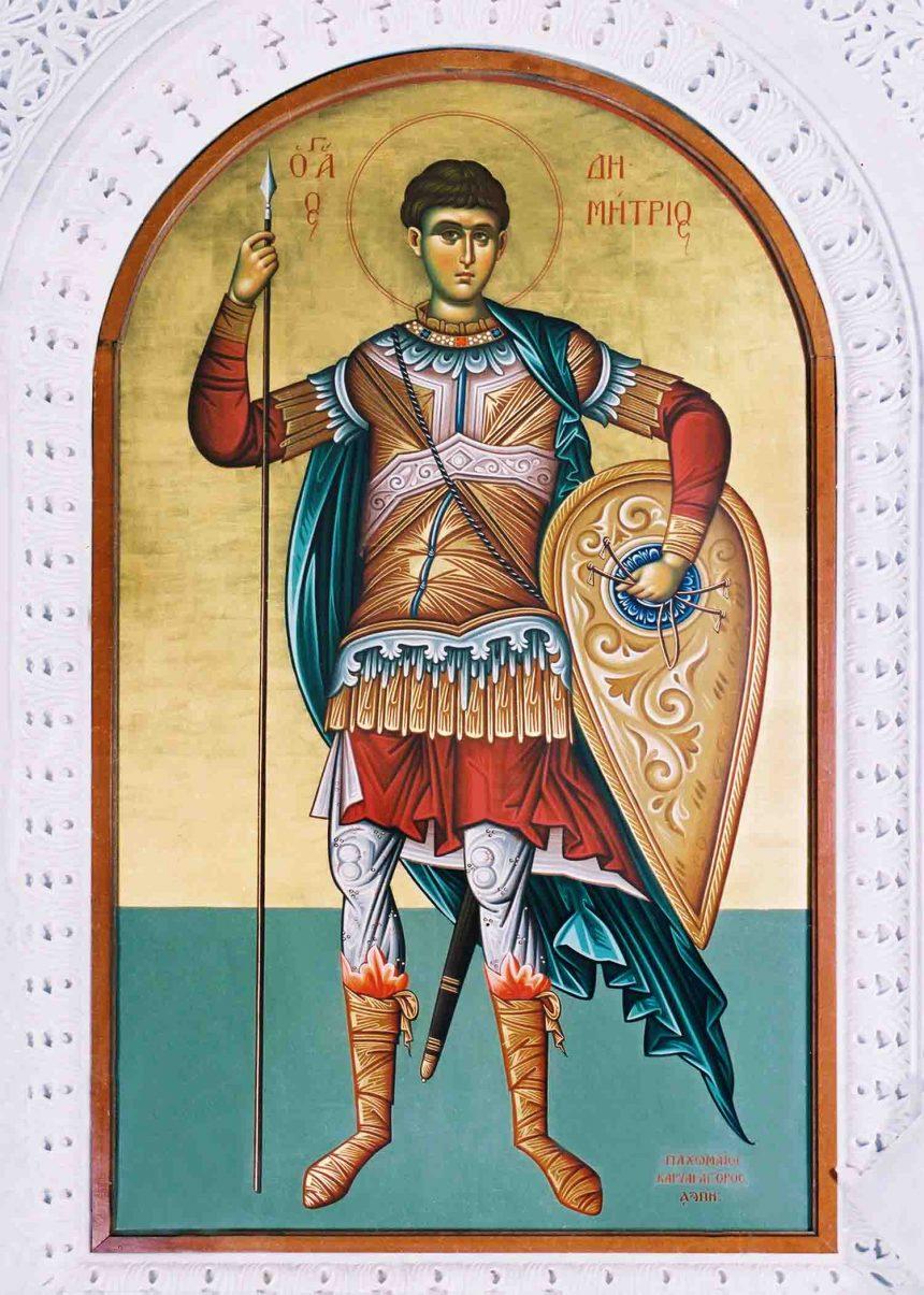 Ο Άγιος Δημήτριος ο Μυροβλύτης