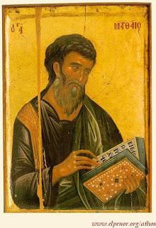 Ο Αποστολός και Ευαγγελιστής Ματθαίος