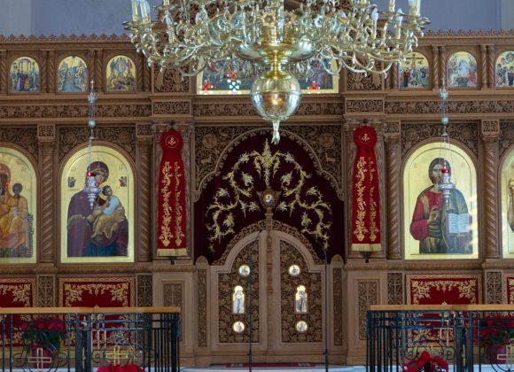 Ευχαριστήριο Εκκλησιαστικού Συμβουλίου