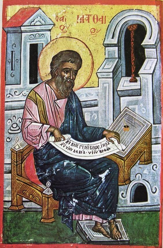 Κυριακής ΙΖ' Ματθαίου (Χαναναίας), Ματθαίου ιε΄, 21-28. Ευαγγελικό ανάγνωσμα, Μετάφραση και σχόλια από τον αρχιμ. Αυγουστίνο Καρά