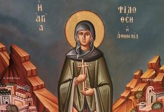 Αγία Φιλοθέη η Αθηναία, πρότυπο ασκητικής ζωής και φιλανθρωπίας.