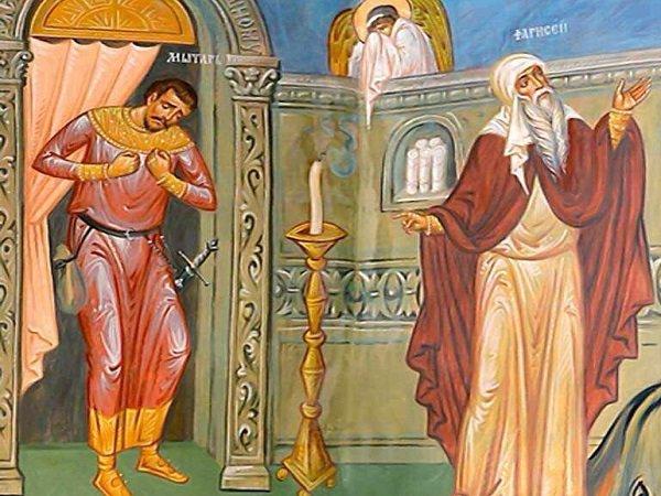 Κυριακή ΙΣΤ' Λουκά (Τελώνου και Φαρισαίου), Ευαγγ. Ανάγνωσμα: Λουκ. ιη΄ 10-14 (21-02-2021)